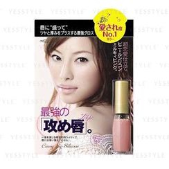 BCL - Makemania Curvy Lip Silicoue (Milky Pink)