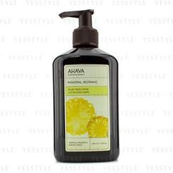 AHAVA - Mineral Botanic Velvet Body Lotion - Tropical Pineapple and White Peach