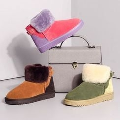 Pangmama - Color-Block Short Snow Boots
