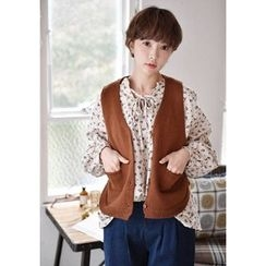 GOROKE - Round-Hem Button-Down Knit Vest