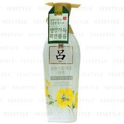 Ryoe - Evening Promise Scalp & Volume Shampoo