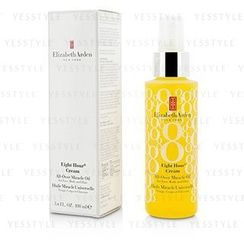 Elizabeth Arden - Eight Hour Cream All-Over Miracle Oil (For Face, Body and Hair)