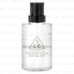 3 CONCEPT EYES - Deep Moisturizing Body Oil Mist