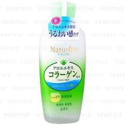 pdc - Naturina Aloe Essence Milk