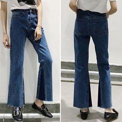 Glen Glam - Fray Hem Wide Leg Jeans