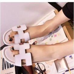 Satomi - Slide Slippers