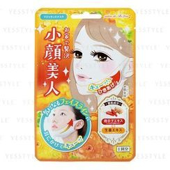 LUCKY TRENDY - BJ V Line Mask