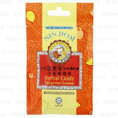 Nin Jiom - Herbal Candy (Tangerine-Lemon) (Small)