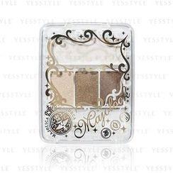 Shiseido - Majolica Majorca Majolook Eyeshadow (Luminoustic) (#BR788)