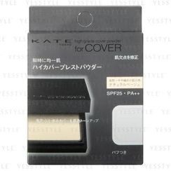 Kate - High Grade Cover Powder with Puff #NB