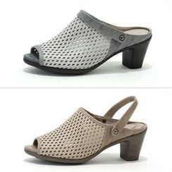MODELSIS - Genuine Leather Perforated Sling-Back Pumps