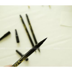 Cute Essentials - Chinese Calligraphy Ink Brush Pen