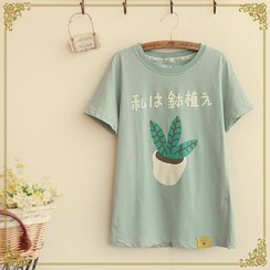 Fairyland - Short-Sleeve Printed T-Shirt