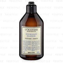 L'Occitane 歐舒丹 - 草本療法舒緩沐浴油