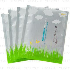 My Beauty Diary Platinum Colloid Mask