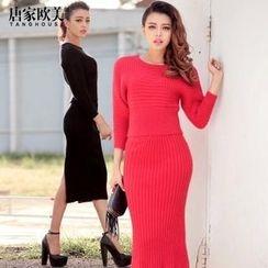 Tang House - Set: Sweater + Slit Back Midi Knit Skirt