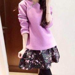 Ringnor - Set: Zip-Side Top + Floral Skirt