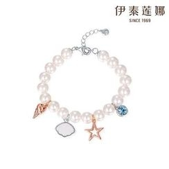 Italina - Charmed Faux-Pearl Bracelet