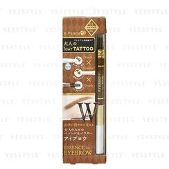 K-Palette - Essence In Eyebrow (#01 Honey Beige)
