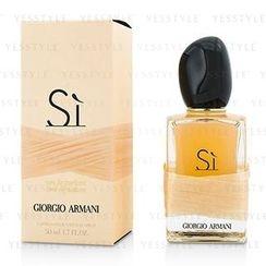 Giorgio Armani - Si Rose Signature Eau De Parfum Spray