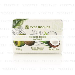 Yves Rocher - Coconut Soap
