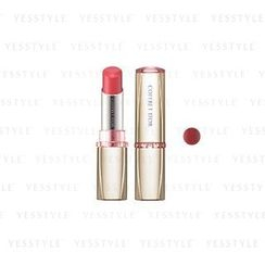 Kanebo - Coffret D'or Premium Stay Rouge (#RD-221)