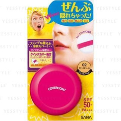SANA - Covercom Face Powder (#02 Natural Beige)