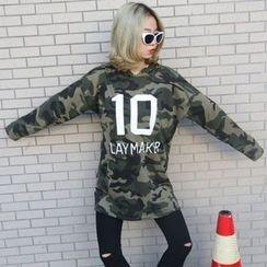 eplus - Camouflage Print Hooded Tunic