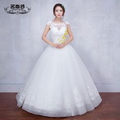 MSSBridal - Wedding Ball Gown