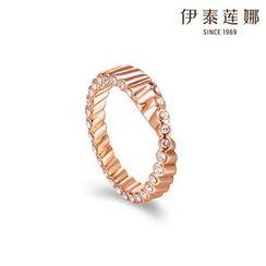 Italina - Rhinestone Ring