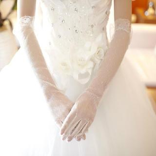 Luxury Style - Lace Bridal Gloves
