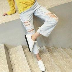 CHICFOX - Fray-Hem Wide-Leg Distressed Jeans