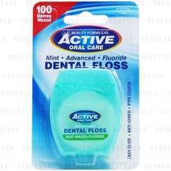 Beauty Formulas - Mint Advanced Fluoride Dental Floss