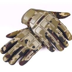 Fow Fow - Camouflage Tactical Gloves