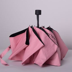 School Time - Plain  Foldable Umbrella