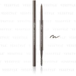 Kose - Visee Soft and Slim Eyebrow Pencil #BR300
