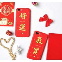 Kindtoy - Chinese Character Print iPhone 6 / 6 Plus Case