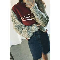 ATTYSTORY - Open-Knit Wool Blend Cardigan