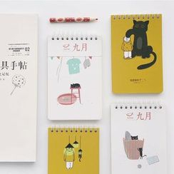 Class 302 - Printed Small Notebook