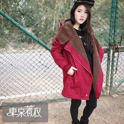 Tokyo Fashion - Asymmetric-Zip Hooded Fleece-Lined Jacket