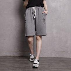 Sonne - Distressed Drawstring Cotton Shorts