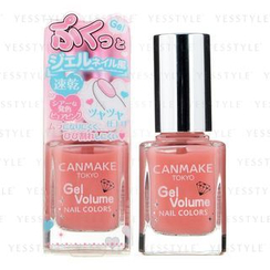 Canmake - Gel Volume Nail Color (#02 Pure Pink)
