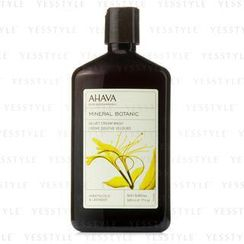 AHAVA - Mineral Botanic Velvet Cream Wash - Honeysuckle and Lavender