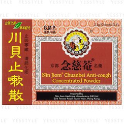 Nin Jiom - Chuanbei Anti-Cough Concentrated Powder