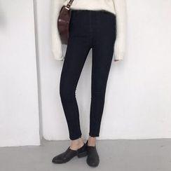MePanda - Skinny Jeans