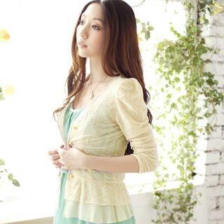 Tokyo Fashion - Chiffon Hem Jacket