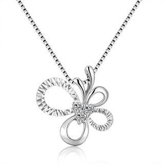 MaBelle - 18K White Gold Diamond Accent Butterfly With Diamond Cut Pendant Necklace (0.13cttw) (FREE 925 Silver Box Chain, 16')