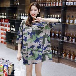 Sienne - Lettering Elbow Sleeve Camo Tunic