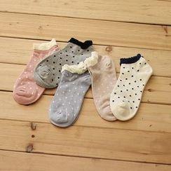 Gemini - Ruffle Trim Socks