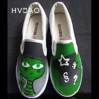 HVBAO - 'Alien' Canvas Slip-Ons